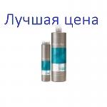 ERAYBA M22 Keratin Volume Shampoo Шампунь с кератином для объёма, 250 мл.