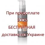 ERAYBA NUTRIACTIVE COLLASTIN Крем-гель с гиалуроновой кислотой N11 , 100 мл
