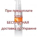 ERAYBA N15 Nutriactive Instant Serum Восстановительная сыворотка для кочиков, 100 мл.
