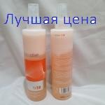 ERAYBA N18 Nutriactive Двофазний спрей з колагеном і еластином, 200 мл