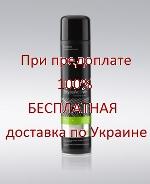 ERAYBA S10 Flex Spray - Лак для волос средней фиксации, 500 мл.