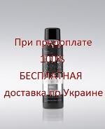 ERAYBA S14 Shine Spray - Блеск для волос, 150 мл.