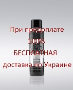ERAYBA S19 Thermal Protector - Спрей-термозащита, 150 мл.