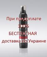 ERAYBA S25 Extreme Mousse - Мусс для волос сильной фиксации, 300 мл.