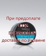 ERAYBA S30 Texturizer Gum - Текстурная паста, 100 мл.