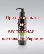 ERAYBA S33 Rings Definer - Крем для локонов, 150 мл.