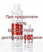 ERAYBA Scalplex Scalp & Skin Protector - Средство для защиты кожи головы, 150 мл.