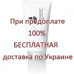 ERAYBA Z10r Revitalising Mask Маска против выпадения волос, 150 мл.