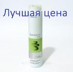 ERAYBA Z12b Cleansing Shampoo Шампунь для жирных волос, 250 мл.
