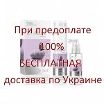 ERAYBA ZEN ACTIVE REVITAL SET Набор против выпадения волос Zr Set, 250мл+100мл