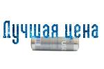 Estel Professional Element - Фольга для парикмахеров 16 мк, серебро, 25 м.