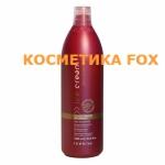 INEBRYA Ідеальний шампунь для фарбованого волосся COLOR PERFECT, 1000 мл