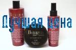 FANOLA BOTOLIFE домашний набор для реконструкции волос