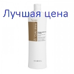 FANOLA Curly Shine Шампунь для вьющихся и завитых волос, 1000мл