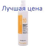 "FANOLA Nutri Care Leave-In Restructuring Spray Mask 10 Action - Кондиционирующий спрей-маска ""10 действий"", 200мл"