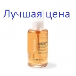 FANOLA Nutri Care Restructuring Fluid Crystal - Жидкие кристаллы с маслом семени льна и алоэ вера, 100мл