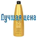 FANOLA ORO THERAPY шампунь с золотом, 1000 мл.