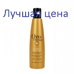 FANOLA ORO THERAPY шампунь с золотом, 300 мл.