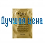 FANOLA Oro Therapy Color Кeratin - асвятляе парашок з кератином (блакітны), 75г