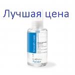 FANOLA Smooth Care Protective Serum Сыворотка защитная выпрямляющая, 100мл