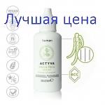 KEMON Actyva Nuova Fibra Serum - Реконструирующая сыворотка для сильно повреждённых волос, 30 мл