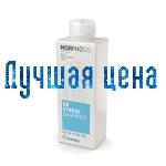 Framesi MORPHOSIS De-Stress Shampoo - Sjampo for sensitiv hodebunn, 250 ml.