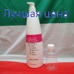 НА РОЗЛИВ framesi COLOR METHOD GO Shampoo - технічний Шампунь для стабілізації кольору після фарбування, 100 мл.
