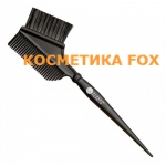 GКhair - Application Brush - Кисть