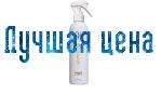 GKhair Taming - Fast Blow Dry (expressz keratin), 250 ml