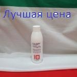 HAIR COMPANY окислитель HAIR LIGHT 3%, 150мл.