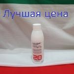 HAIR COMPANY Окислитель HAIR LIGHT 6%, 150мл.