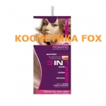 ING Toning mask 3 in 1 pure gold, 25 ml.