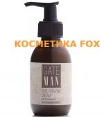 EMMEBI Menns sjampo for hår og kropp Hår-kroppshampoo, 200 ml