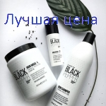 INEBRYA Black Pepper Iron Lífræn Vegan Kit - Vegan Lífræn Hair Set, 1000 + 1000 + 150 ml