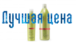 INEBRYA Shampooing contre la chute des cheveux ENERGY, 300 ml