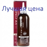 INEBRYA Keratin Oil Elixir - Еліксир з кератином, 200 мл
