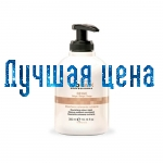 INEBRYA COLOR MASK BEIGE Тонуюча маска Бежева, 300 мл