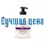 INEBRYA Kromask Colour Mask Purple - Тонуюча маска Фіолетова, 300 мл