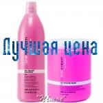 INEBRYA набір антіжёлтий шампунь і маска для знебарвленого або сивого волосся NO YELLOW, 1000 + 1000 мл