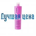 INEBRYA шампунь для обесцвеченных или седых волос NO YELLOW, 300 мл