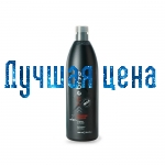 INEBRYA OXIDIZING 7vol Eau de Parfum oxidative emulsion 2,1%, 1000ml