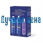 INEBRYA Age Therapy Pro-Blonde Kit - Набір для освітлення та мелірованого волосся, 300мл + 300мл + 100мл
