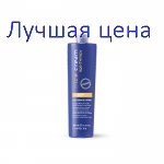 INEBRYA Pro-Blonde Shampoo - Шампунь для блондинок, 300 мл