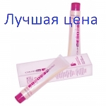 ING Lituring Cream With Macadamia Oil - краска для волос, 60 мл.