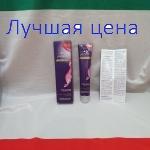 HAIR COMPANY Крем-краска для волос INIMITABLE COLOR, 100 мл