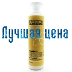 INTERCOSMO Super Shine Shampoo Shampooing Nourrissant, 300 ml