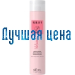 KAARAL Szampon oczyszczający objętość - Szampon dla cienkich włosów, 300 ml.