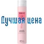 KAARAL Purify Volume Shampoo - Шампунь объем для тонких волос, 300 мл.