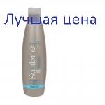NOUVELLE Kapillixine Normalizing Cleanser Shampoo - Шампунь для жирных волос, 250 мл.