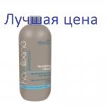 NOUVELLE Kapillixine Normalizing Cleanser Shampoo - Шампунь для жирных волос, 1000 мл.